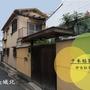 千本稲葉町「リノベーション向け中古住宅」が成約につき販売を終了させて頂きます。