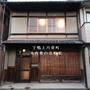 下鴨上川原町・未改修の京町家 を新しく掲載しました。