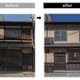 RENOVATED町家~鉄骨階段の家~ 買主様のご了解の上、成約済物件のビフォーアフターを掲載させて頂きます。
