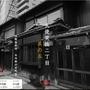 天使突抜二丁目~其の五~ 改修条件付・未改修の京町家を新しく掲載しました。