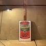 天使突抜二丁目~其の二・其の四~未改修の京町家が成約につき販売を終了させて頂きました。